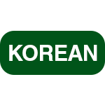 Korean Website Button